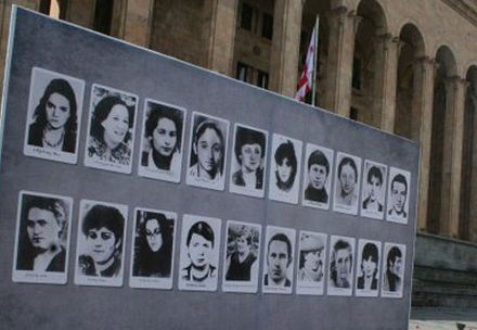 Victims of the April 9 1989 Tragedy