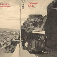 About Development - Tbilisi Trams