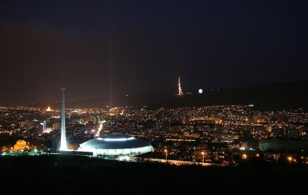 The Emergencies Control Centre at Night in Tbilisi