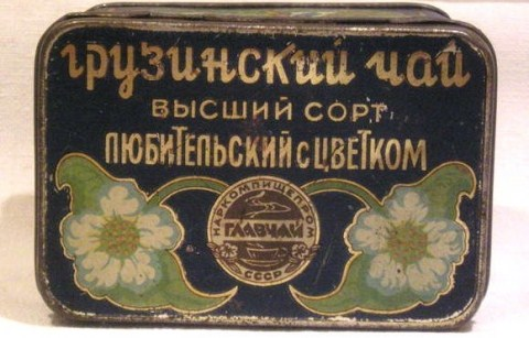 Georgian 'Bouquet' Tea intended for the Russian Market