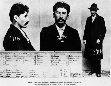 Information card on Joseph Stalin, from the files of the Tsarist secret police in St. Petersburg 1911