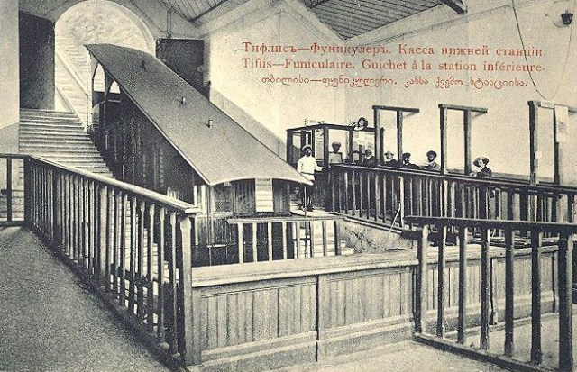 Inside the Funicular Station Building