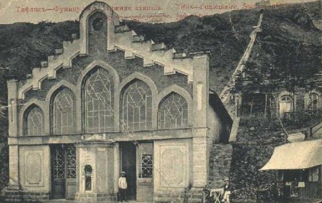 Exterior of the Tiflis Funicular Station Building