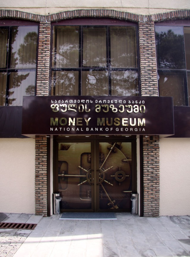 The National Bank of Georgia Money Museum