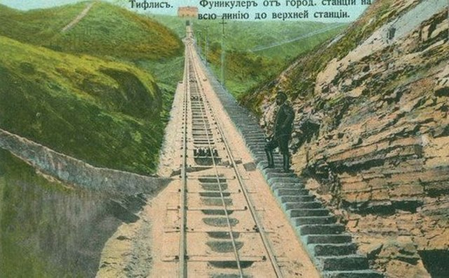 Tiflis Funicular Railway Track