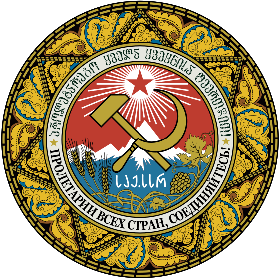 Emblem of the Georgian SSR