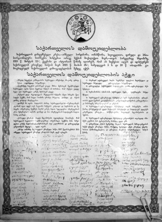 The Act of Georgian Independence of 1918.