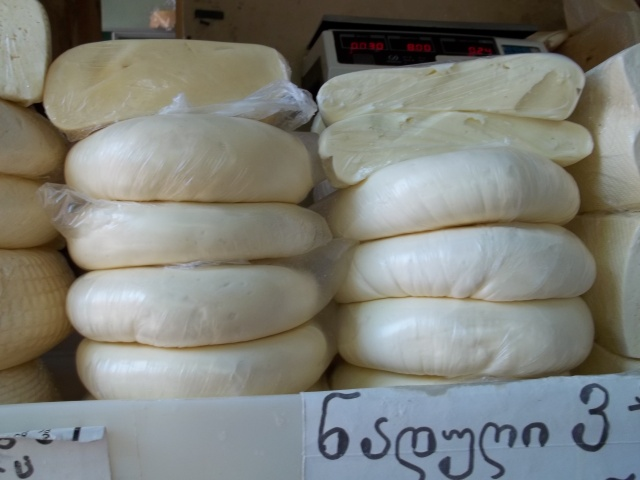 Discs of Sulguni Cheese