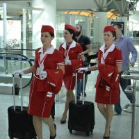 About Travel - Tbilisi Airport (TBS)