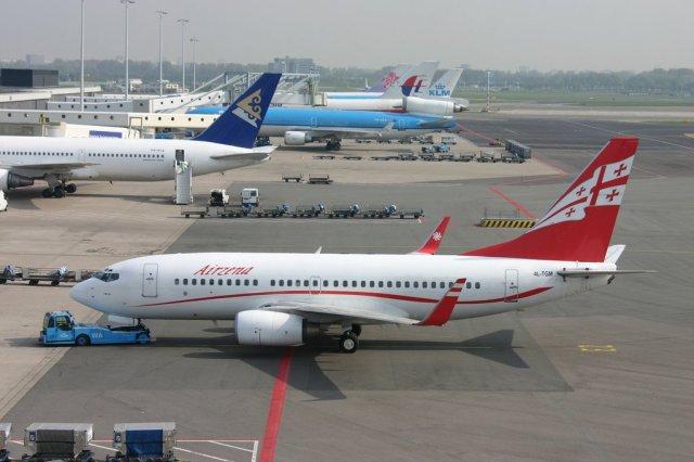Georgian Airways Plane at Tbilisi Airport