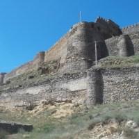 About Sights - Gori Fortress