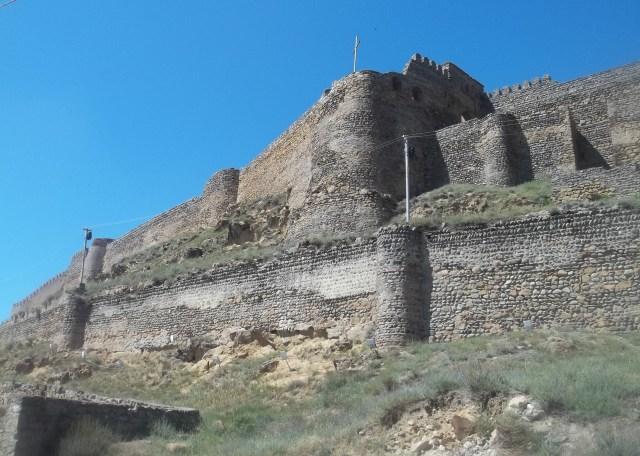 Gori Fortress