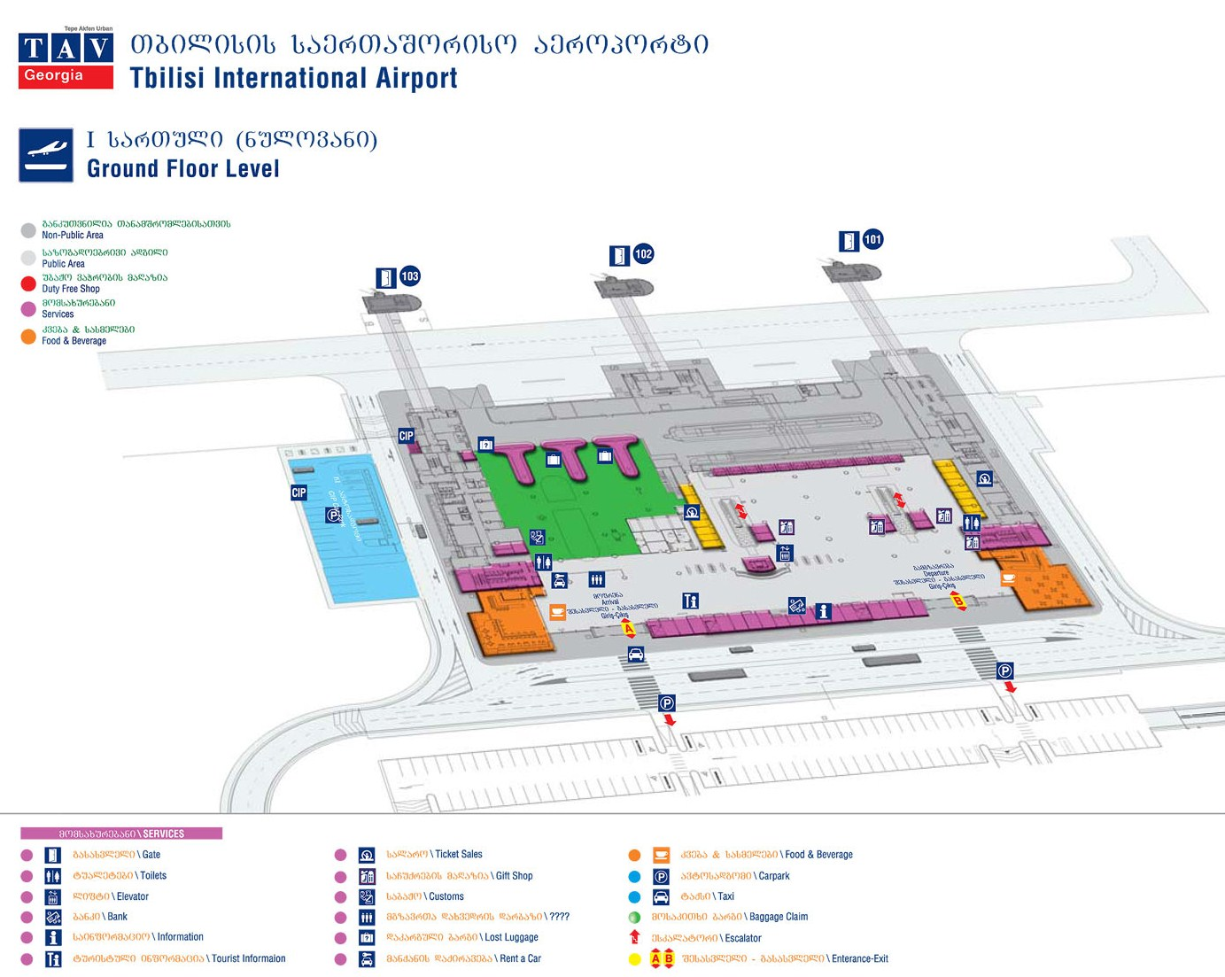 About Travel Tbilisi Airport Tbs Georgia About
