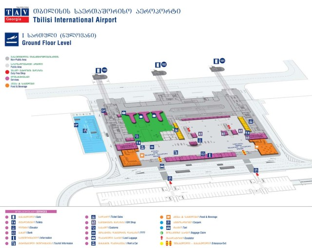 Tbilisi Airport Terminal Map - Click to enlarge