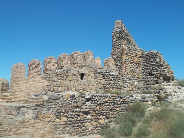 Walls of Gori Fortress