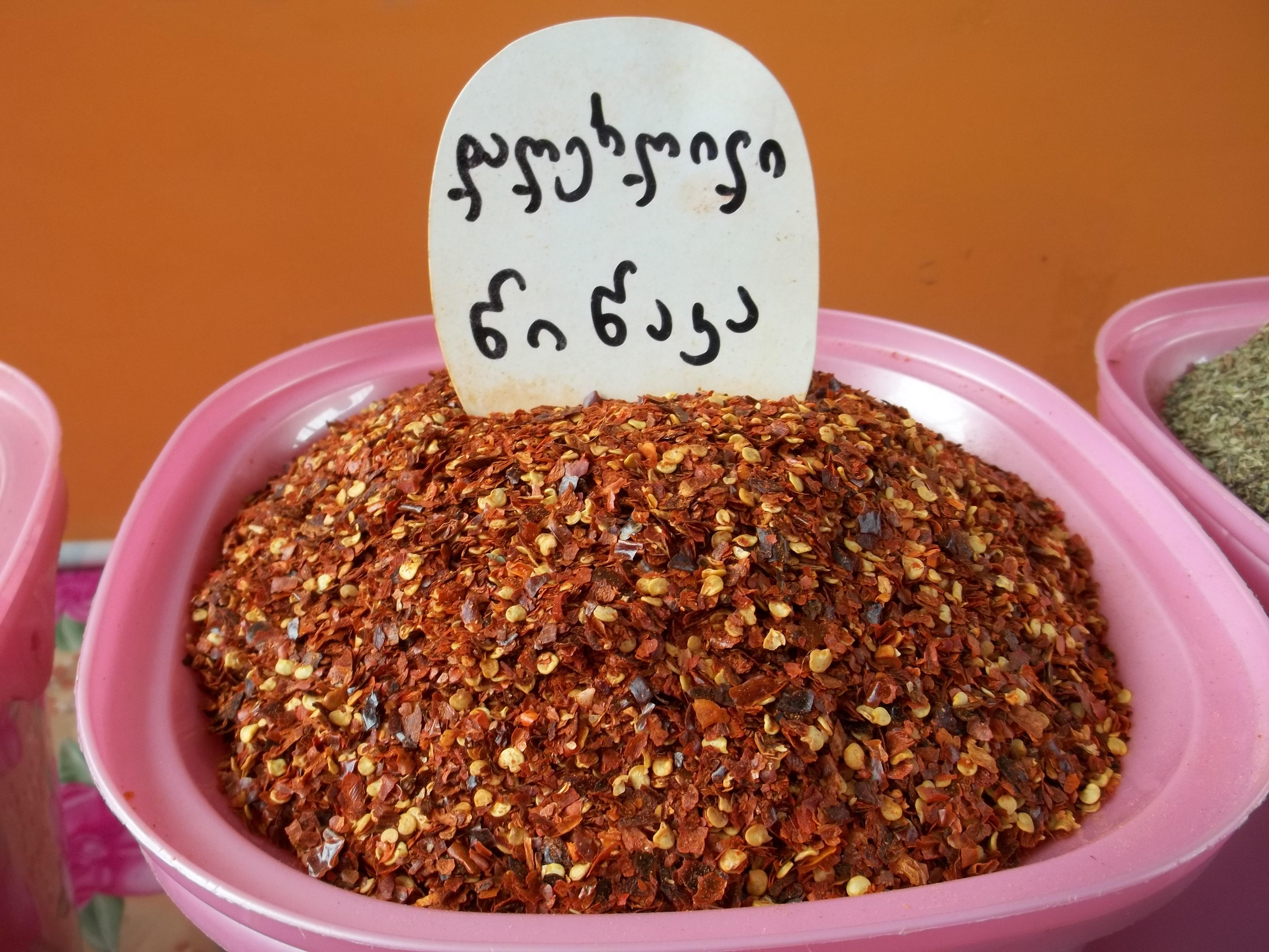 Dried coarse hot pepper