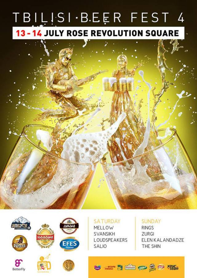 Poster for Tbilisi Beer Festival 2013