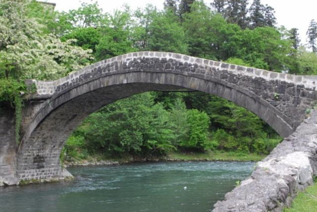 Arched Bridge of Kobuleti Village