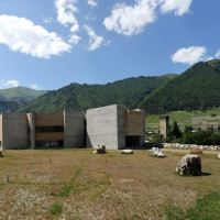 About Sights - Svaneti Museum of History and Ethnography