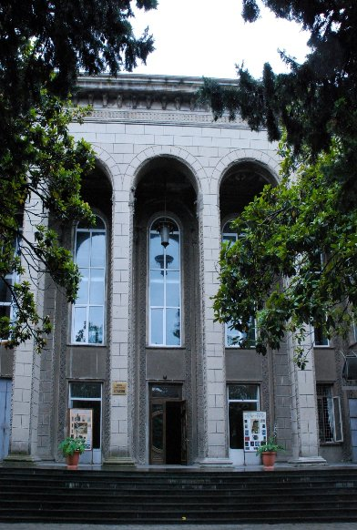 Exterior of Batumi Archaelogical Museum