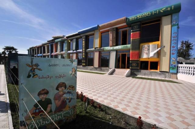 The Gurtskaya Gymnasium School in Zugdidi