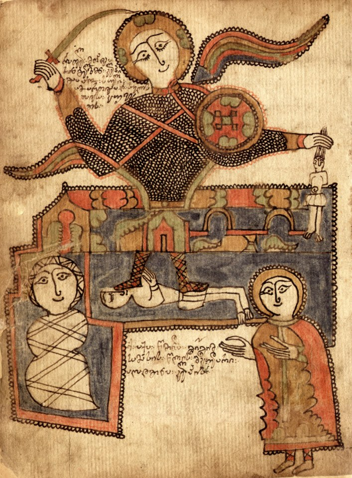 17th century Georgian manuscript depicting St. George's life and martyrdom