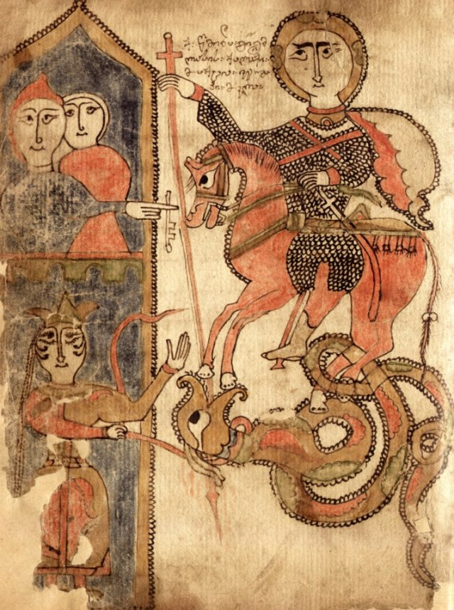 17th century Georgian manuscript depicting St. George's life and martyrdom