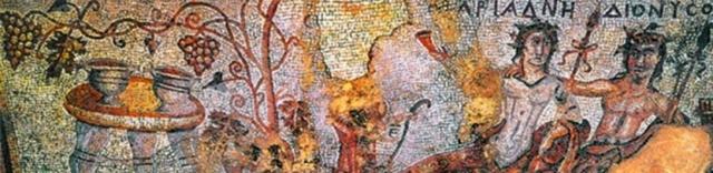 2nd C. A.D. Dionysus Mosaic