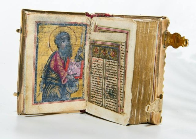 The beautifully illustrated XI century gilded Bible decorated with precious stones