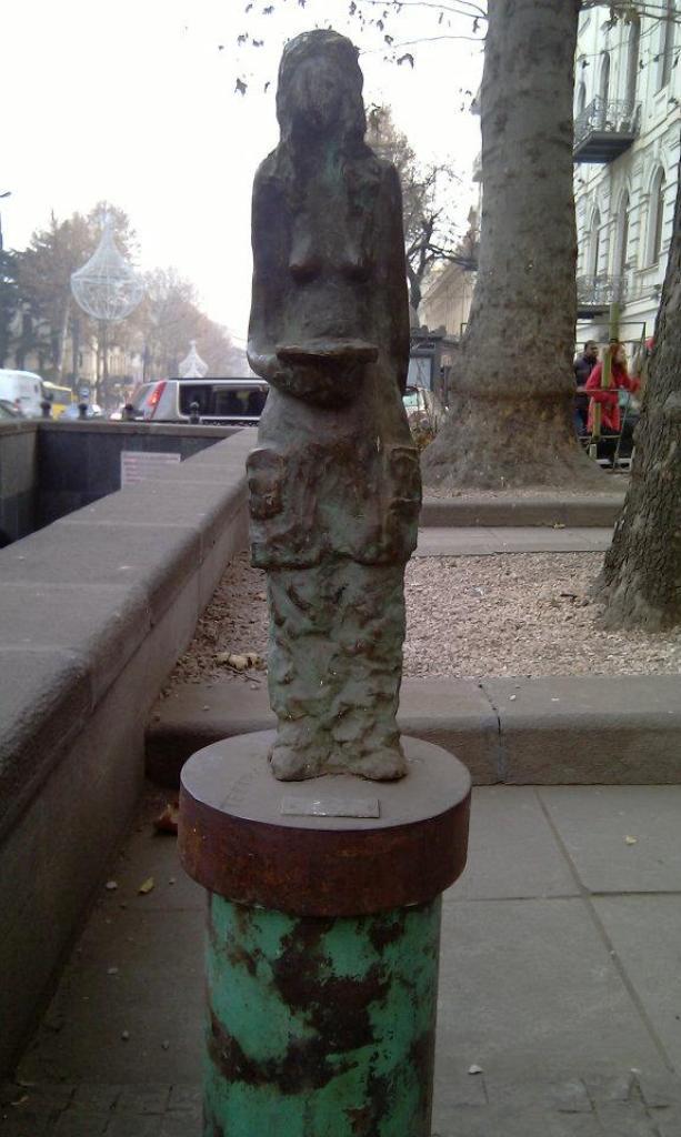 Bronze Statuette in Rustaveli Avenue