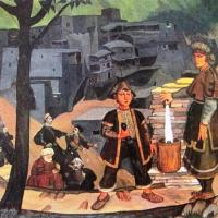 About Art - Shalva Kikodze