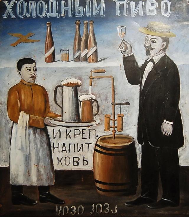 Sign board advertising beer by Niko Pirosmani