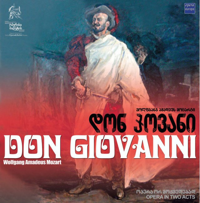 Poster advertising a performance of Don Giovanni by the Tbilisi State Academic Opera and Ballet Theatre