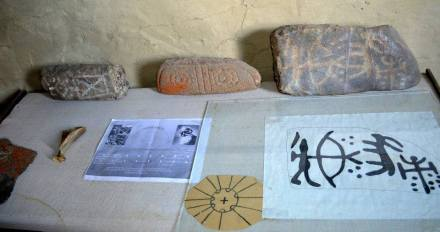 Tushetian Stone Carving Exhibits in the Tusheti Ethnography Museum of Keselo