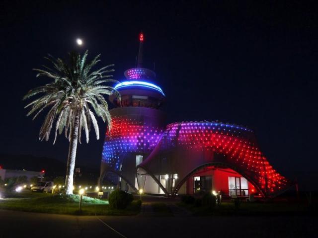 Batumi Air Navigation Tower