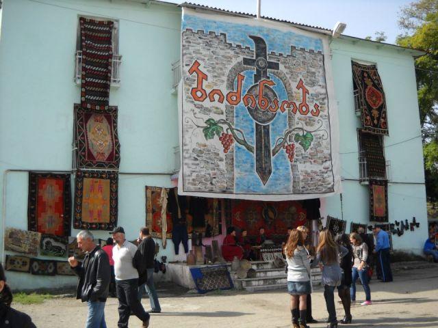 Bidzinaoba Festival Banner
