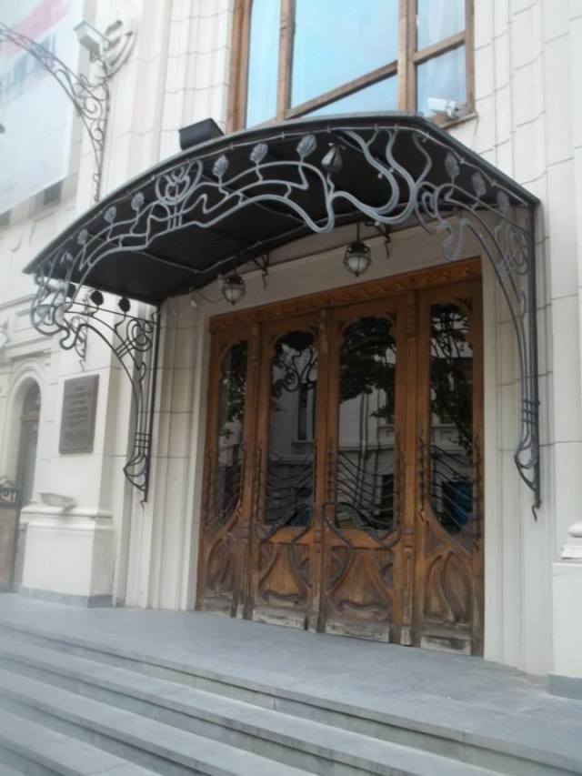Entrance to the Kote Marjanishvili State Academic Drama Theatre