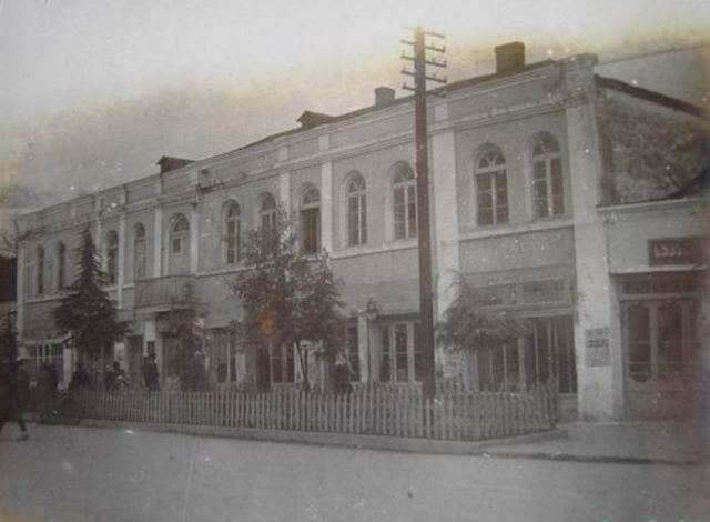 Zugdidi Administration building on Rustaveli Avenue in 1937