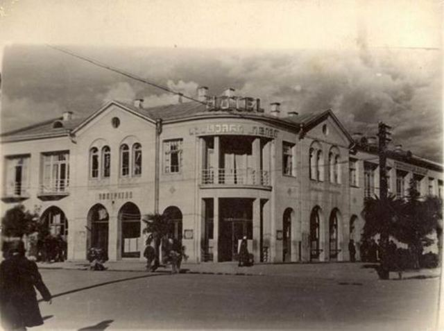 Hotel Odishi in Zugdidi in the 1930's