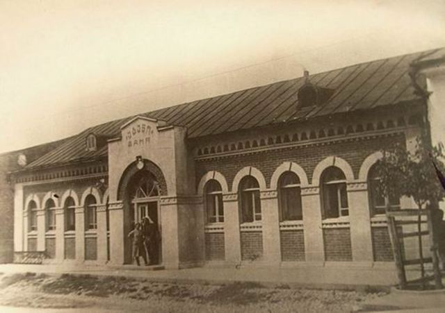 Zugdidi Public Baths in the 1930's