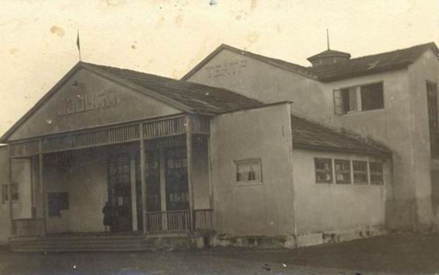 Zugdidi Theater in the 1930's