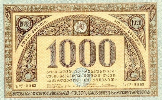 1000 Maneti banknote issued in 1919