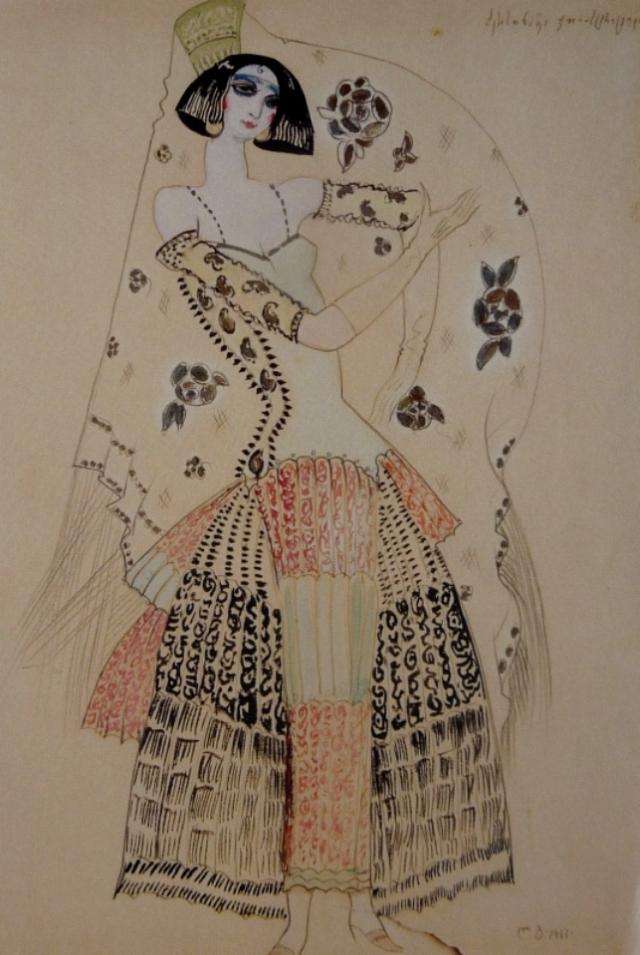Theater costume design by Lado Gudiashvili.1932