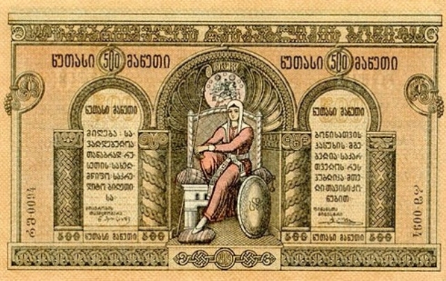500 maneti banknote issued in 1919