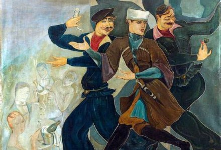 Lado Gudiashvili. 1920-1926 - Copy