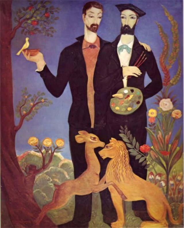 Portrait of Niko Pirosmani by Lado Gudiashvili. 1976
