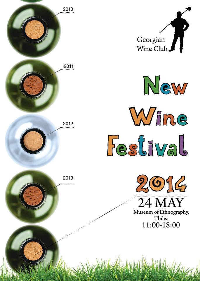 New Wine Festival 2014