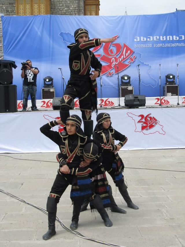 Dancers in Ajara Region. Photo courtesy of the Government of Georgia
