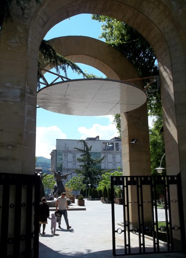 Entrance to Djansug Kakhidze Park in Tbilisi
