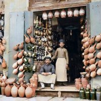 About Art - Hand Colored 19th Century Photographs of Tiflis